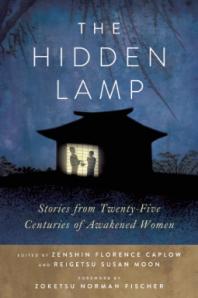 The Hidden Lamp