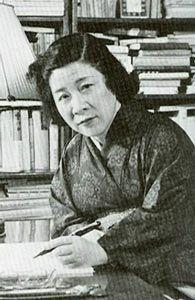 Fumiko Enchi