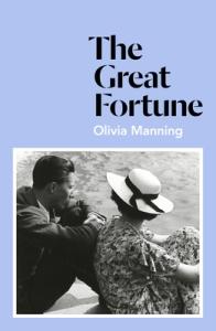 Fortunes of War The Balkan Trilogy