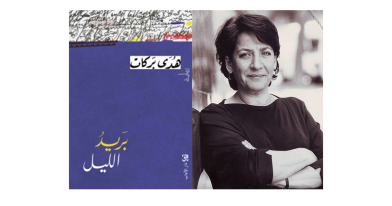 Winner International Prize for Arabic Fiction 2019